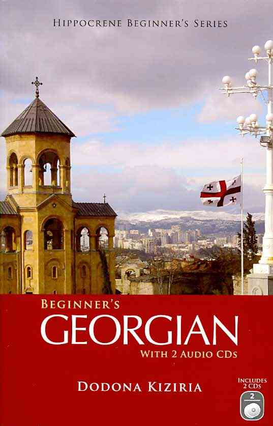 Beginner's Georgian By Kiziria, Dodona